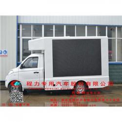 忠县广告车多少钱一辆