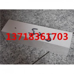 北京铝方通,北京铝方通价格,北京铝方通厂