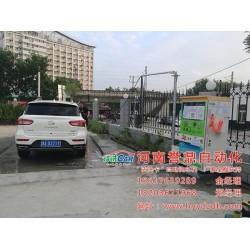 【自助洗车机】(图),贵州自助洗车机多少钱,