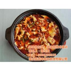 重庆啵啵鱼_喜味餐饮_啵啵鱼