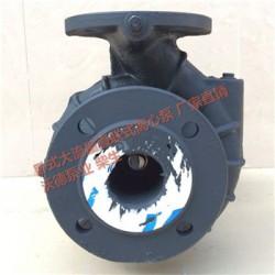 IZ125-100-200冷冻水离心泵\\产品优势