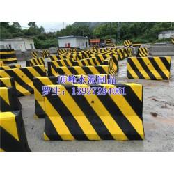 混凝土隔离墩尺寸、顶峰水泥制品、顺德混凝