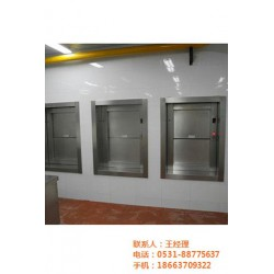 传菜电梯_翔盛电梯_传菜电梯价格