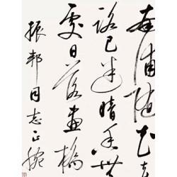 山东菏泽名人字画回收价格 大雅堂 青岛高价