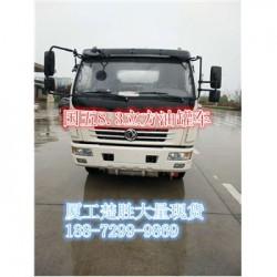西安10吨油罐车需要哪些手续
