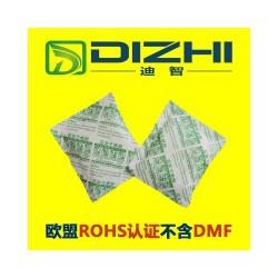 100克中英日文网格纸 保健康食品石灰干燥剂