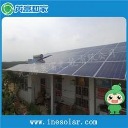英富光能工商业屋顶太阳能发电系统