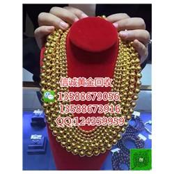 回收黄金|金华上门回收黄金|信诚黄金回收