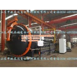 北京大型复合材料热压罐生产培训_山东中航