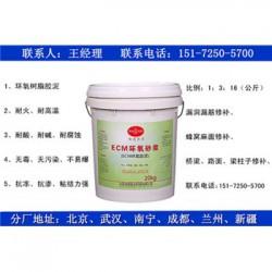 桂林环氧树脂胶泥砂浆,环氧树脂胶泥砂浆制
