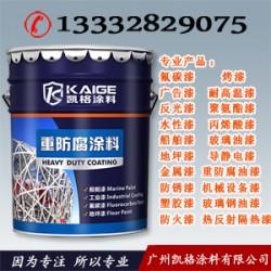 中山水性耐候性脂肪族聚氨酪面漆 深圳纳米涂料生产供应