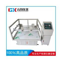 广东具有口碑的机械式振动台供应商是哪家