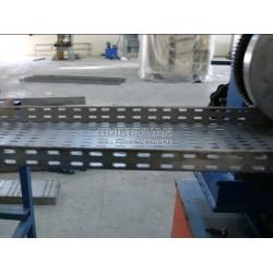 专业生产全自动电缆桥架线槽成型机设备质优价廉