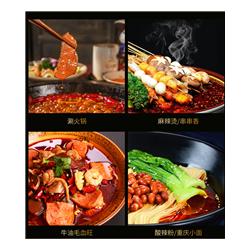 水煮牛肉调料 哪里有卖- 提供创业开店指导