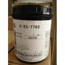 高价求购回收信越散热膏X-23-7762 X-23-7795