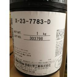 高价求购回收信越散热膏X-23-7783-D