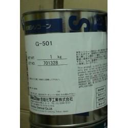 求购回收信越导热膏G-501  G-751 KS-609