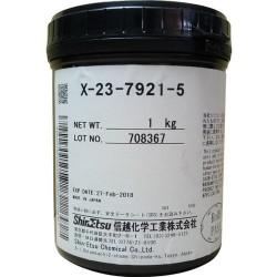 东莞高价求购回收信越散热膏X-23-7921-5