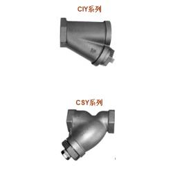 华申马克丹尼Y型蒸汽过滤器