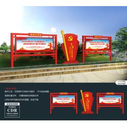 浙江宣传栏党建牌精神堡垒公交站台