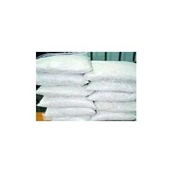 麻 黄 碱原料合成冰技术 麻 黄 素厂家价格