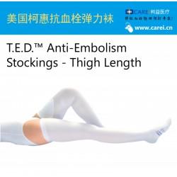 美国柯惠TED抗血栓压力袜