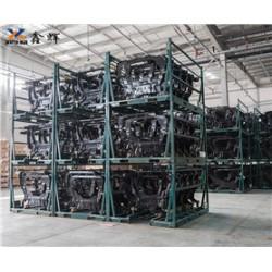 汽车零部件周转料架直销 苏州鑫辉专业仓储设备制造商