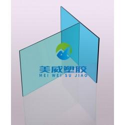 上海美威厂家供应PC片材 折弯 雕刻 成型 精加工