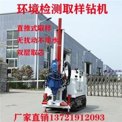 浅层取样钻机全液压双动力头螺旋建井取土壤样钻机双重管取土钻机