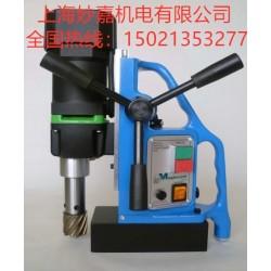 MD40磁力钻具有体积小、吸力大、功能全
