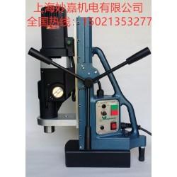 MTD140磁座钻大型钻孔机