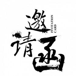 2021沈阳幼教展会|辽宁幼教展会|东北幼教展会