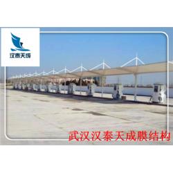 潜江汽车充电桩膜结构 充电桩定制 潜江汽车充电桩膜结构加工