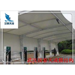 仙桃膜结构车棚公司 充电桩定制 仙桃充电桩车棚膜结构加工