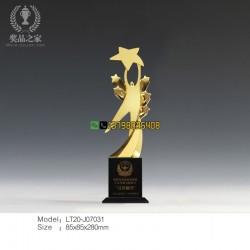 警务之星奖杯 公安民警退休纪念品 从警30年荣休留念礼品定做