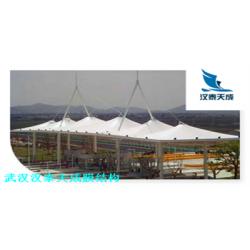 湖北雨棚索膜结构加工 产业园充电桩 随州遮雨棚索膜结构