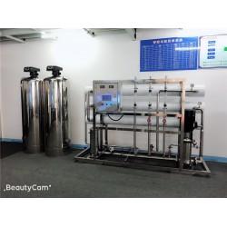 医用纯水|医用纯水设备|苏州医用反渗透纯水设备
