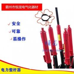 电线杆扶正器?线杆整正器?水泥杆矫正器 电力专用整杆器