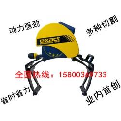 供应进口易于携带便于操作切管机460pro