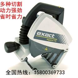 进口切割机Exact 170E性能好,方便使用