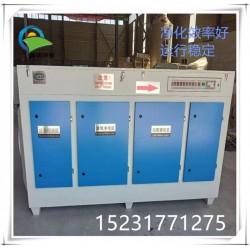 UV光氧净化器除臭除味设备烤漆房废气处理设备