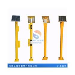 智能无线太阳能测试桩价格 汇龙热力管线阴极保护智能测试桩阴保