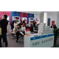 2021沈阳孕婴童展览会|沈阳儿童博览会|沈阳儿博会