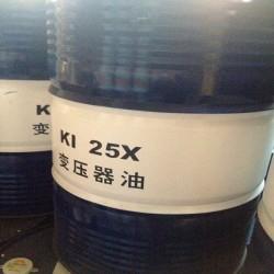 昆仑25号变压器油 湖北昆仑代理