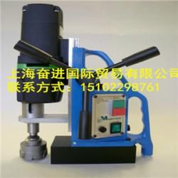 供应英国麦格MD50磁力钻较强的吸附力有助于从不同角度钻孔