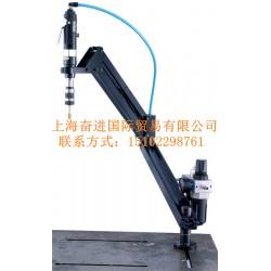 供应FJ901气动攻丝机 安全高效