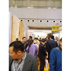 2021深圳国际智能遮阳及电动窗帘展_遮阳窗帘机电展