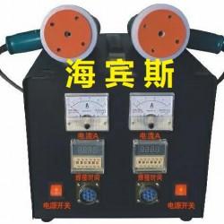 高频热熔焊机-微波焊机-磁焊机-电磁感应焊接机-无穿孔焊接机