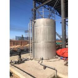 厂家直销-尿素溶液搅拌罐 尿素溶液储存罐 湛流环保