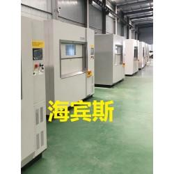 振动摩擦焊接机-IR红外线焊接机-热板焊接机-涡流焊接机